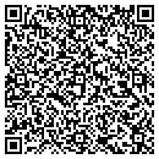 QR-код с контактной информацией организации AROMAT