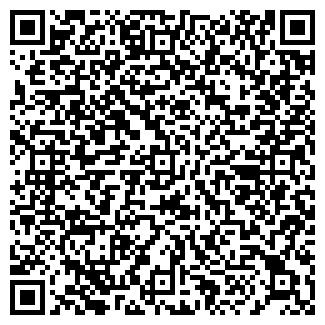QR-код с контактной информацией организации EBOARDS.TOMSK.RU