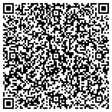 QR-код с контактной информацией организации MTRADE ИНТЕРНЕТ-МАГАЗИН ЦИФРОВОЙ ТЕХНИКИ