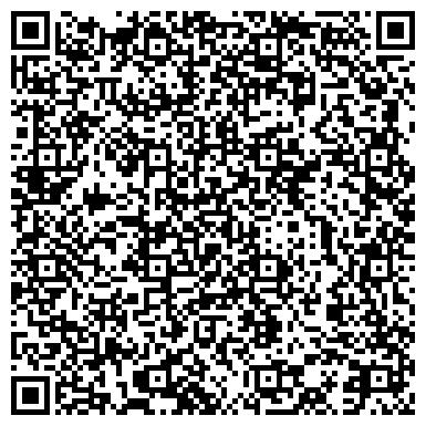 QR-код с контактной информацией организации ПРЕДПРИЯТИЕ МЕЛИОРАТИВНЫХ СИСТЕМ ЛЕЛЬЧИЦКОЕ КДУП