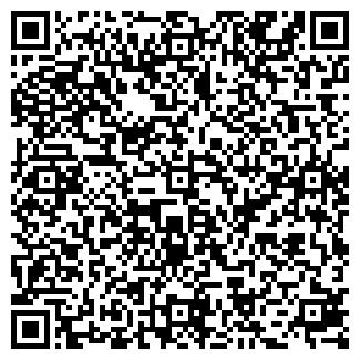 QR-код с контактной информацией организации SMS MEDIA