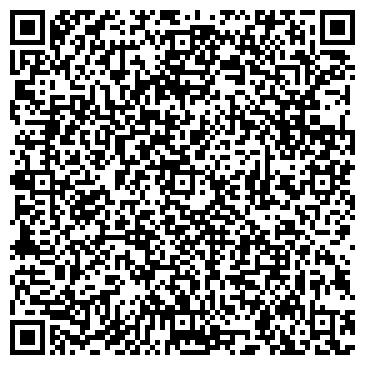 QR-код с контактной информацией организации ТОМТРАНК, ТОМСКАЯ ТРАНКОВАЯ КОМПАНИЯ, ООО