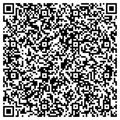 QR-код с контактной информацией организации ЦИФРОВЫЕ ИНФОРМАЦИОННЫЫЕ СЕТИ СП ТФ ОАО СИБИРЬТЕЛЕКОМ