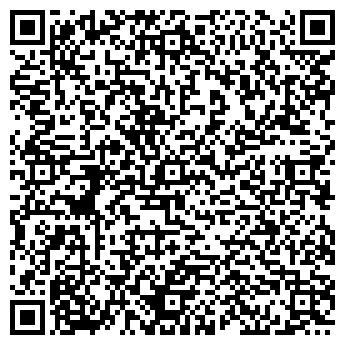 QR-код с контактной информацией организации SOLO WEB SERVICE GROUP