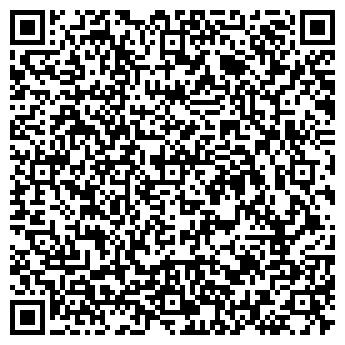 QR-код с контактной информацией организации БИЗНЕС АВТОМАТИКА ООО