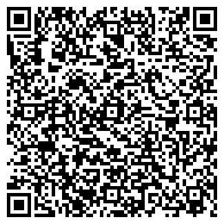 QR-код с контактной информацией организации ПЛАНАР ООО