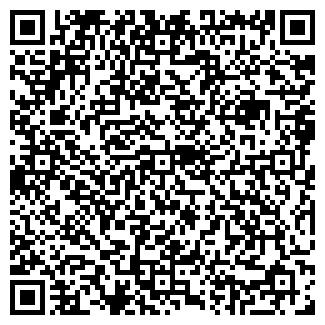 QR-код с контактной информацией организации РОСБИЗНЕСДИЗАЙН