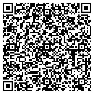 QR-код с контактной информацией организации СИМЭКС-Т