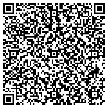 QR-код с контактной информацией организации Веб-студия R70
