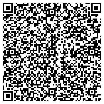 QR-код с контактной информацией организации АНИМАТРОНИК