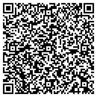 QR-код с контактной информацией организации АРТ-РЕКЛАМА