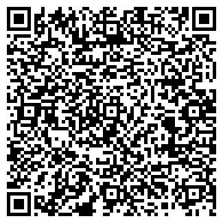QR-код с контактной информацией организации АЦТЕК