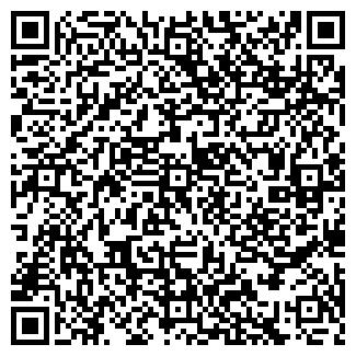 QR-код с контактной информацией организации БЭСТФИЛЬМ ЗАО