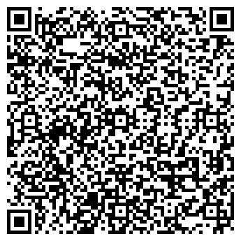 QR-код с контактной информацией организации ВЕРТОПРАХОВ А.В. ЧП