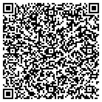 QR-код с контактной информацией организации ВИДЕО ИНТЕРНЕШНЛ С