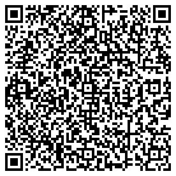 QR-код с контактной информацией организации ООО Виай Томск