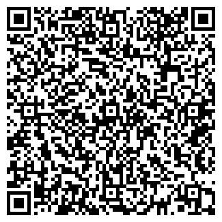 QR-код с контактной информацией организации ВРЕМЯ УЧИТЬСЯ
