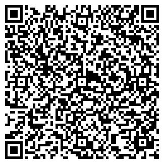 QR-код с контактной информацией организации ГРАНД Д