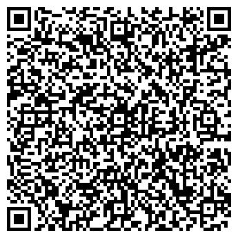 QR-код с контактной информацией организации ГРАНИ СТУДИЯ РЕКЛАМЫ