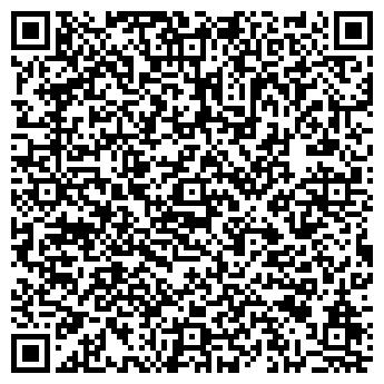 QR-код с контактной информацией организации ДОМ РЕКЛАМНАЯ ГРУППА