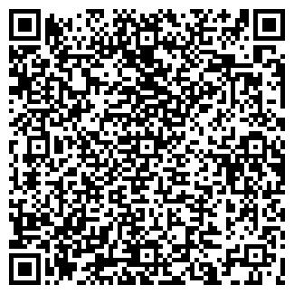 QR-код с контактной информацией организации ДРУГОЕ
