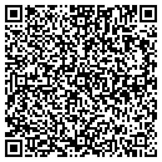 QR-код с контактной информацией организации ИНФОРМИКС