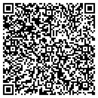 QR-код с контактной информацией организации КОМПАНИЯ-Н
