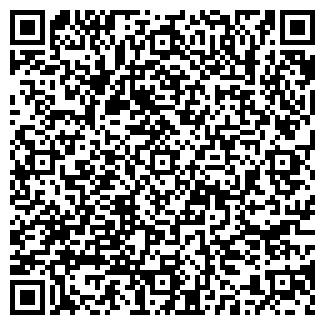 QR-код с контактной информацией организации МАКСИ-СТУДИЯ