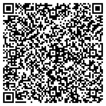 QR-код с контактной информацией организации НАЦИЯ РЕКЛАМНАЯ ГРУППА