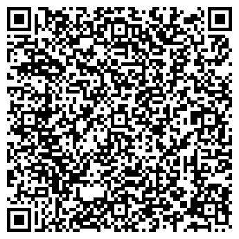 QR-код с контактной информацией организации НОВЫЙ ИЛЛЮЗИОН СТУДИЯ