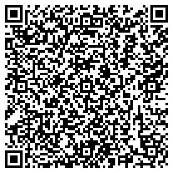 QR-код с контактной информацией организации РЕКЛАМНОЕ ОБЕСПЕЧЕНИЕ