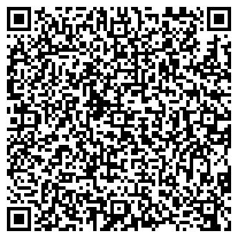 QR-код с контактной информацией организации САЙНТЕК РЕКЛАМНОЕ АГЕНТСТВО