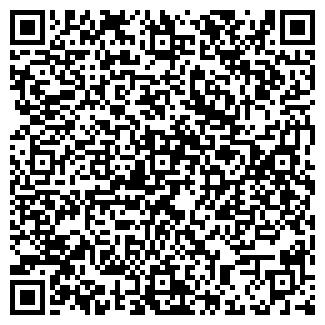 QR-код с контактной информацией организации СИБКАРД