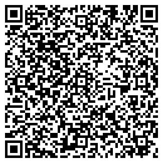 QR-код с контактной информацией организации СИБРЕКЛАМА