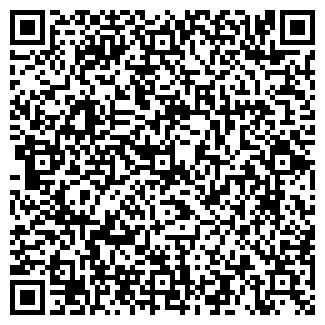 QR-код с контактной информацией организации СИМПЕКС-ДИЗАЙН