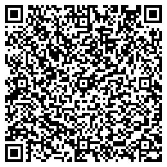 QR-код с контактной информацией организации ТАЛИМАН