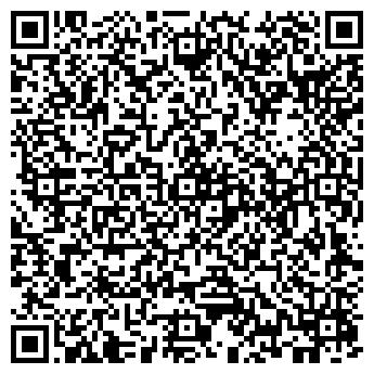 QR-код с контактной информацией организации ТРИДЕВЯТАЯ СТУДИЯ