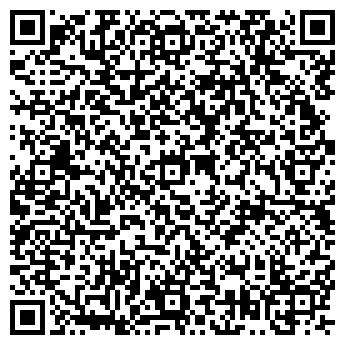 QR-код с контактной информацией организации УСПЕХ-РЕКЛАМА