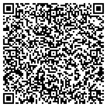 QR-код с контактной информацией организации ЩИТОВАЯ РЕКЛАМА ООО