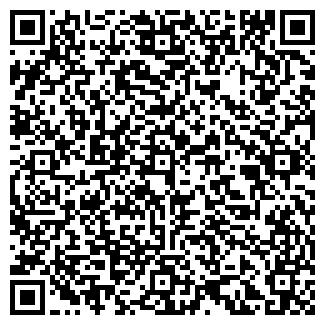 QR-код с контактной информацией организации ЯВА-70