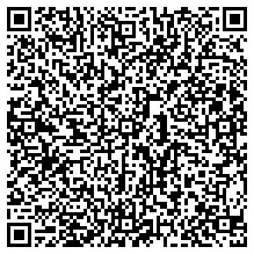 QR-код с контактной информацией организации ЯВА-70 РЕКЛАМНО-ПРОИЗВОДСТВЕННАЯ ГРУППА