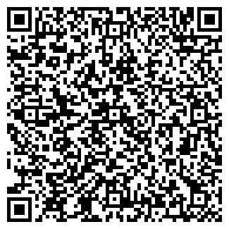 QR-код с контактной информацией организации ЯНСОН КОМПАНИЯ
