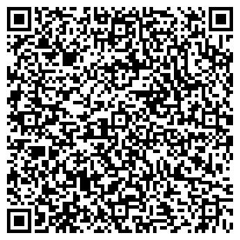 QR-код с контактной информацией организации ART SMILE РЕКЛАМНАЯ ГРУППА