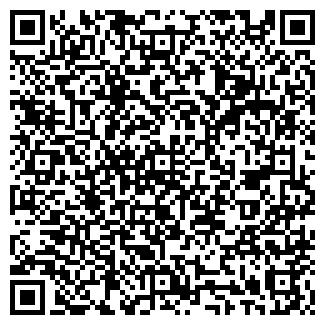 QR-код с контактной информацией организации РЕКЛАМ МАРКЕТ ООО
