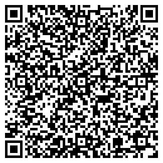 QR-код с контактной информацией организации ФИЛИПП МОРРИС