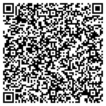 QR-код с контактной информацией организации АТЕЛЬЕ ШВЕЙНОЕ БЕРЕЗКА