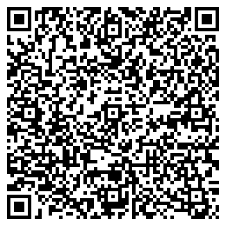 QR-код с контактной информацией организации ВЕРТИКАЛЬ БИЗНЕС-ЦЕНТР