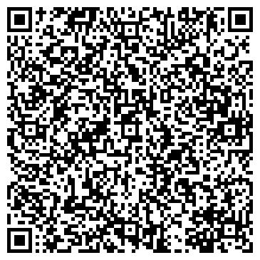 QR-код с контактной информацией организации РЕГИОНАЛЬНЫЙ ДЕЛОВОЙ ЦЕНТР ТОМСКОЙ ОБЛАСТИ