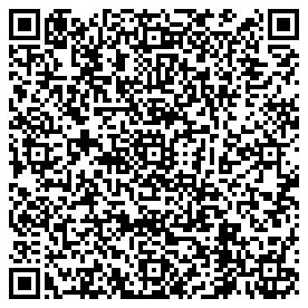 QR-код с контактной информацией организации СИБИРСКОЕ СОГЛАШЕНИЕ ТОМСКОЕ ПРЕДСТАВИТЕЛЬСТВО МЕЖРЕГИОНАЛЬНОЙ АССОЦИАЦИИ