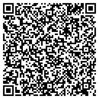 QR-код с контактной информацией организации 7-Е НЕБО